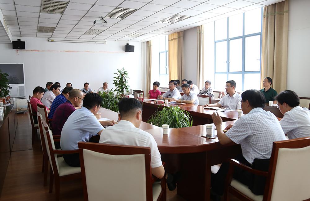 我校召开第三届学术委员会第四次全体委员会议